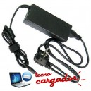 PACKARD BELL EASY ONE - CARGADOR ORDENADOR PORTATIL PACKARD BELL SERIE EASY ONE
